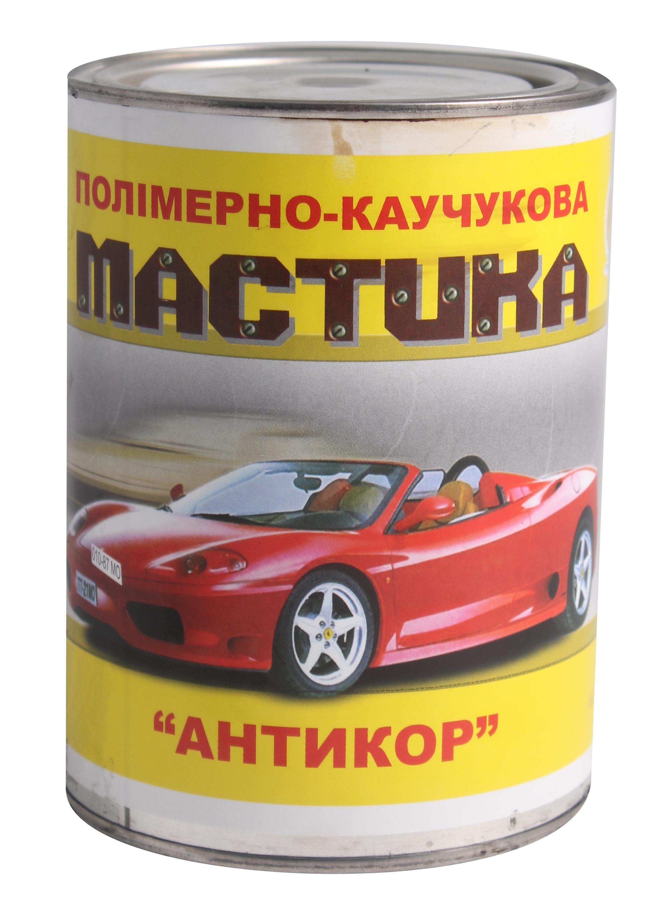 Чернівці Мастика бітум.- каучук Антикор 0,75 кг.