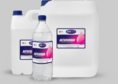 Автотрейд Антисилікон 1л/0,65 кг