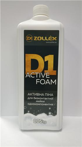 Zollex Активная пена для бесконтактной мойки автомобиля AP1 1,05кг.