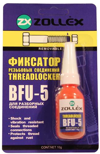 Zollex Фіксатор різьбового з'єднання (синій) 10г BFU-5