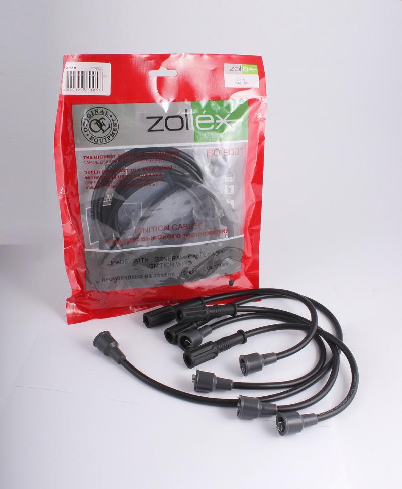 Zollex Компл. проводів запалюв. ГАЗ-24 (ZP-19)