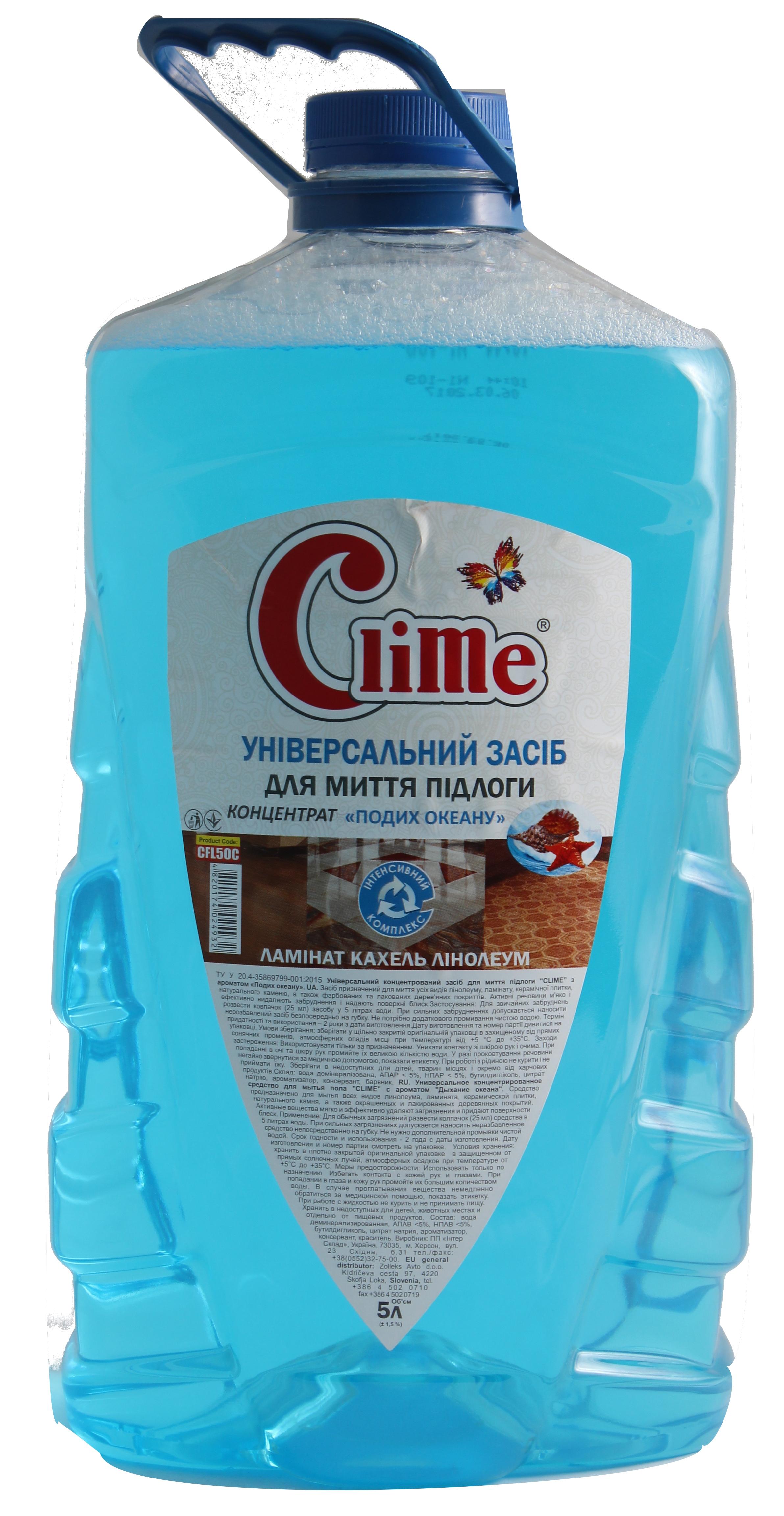 Clime Універс.конц.засіб для підлоги 5л Грейпфрут CFL5GF
