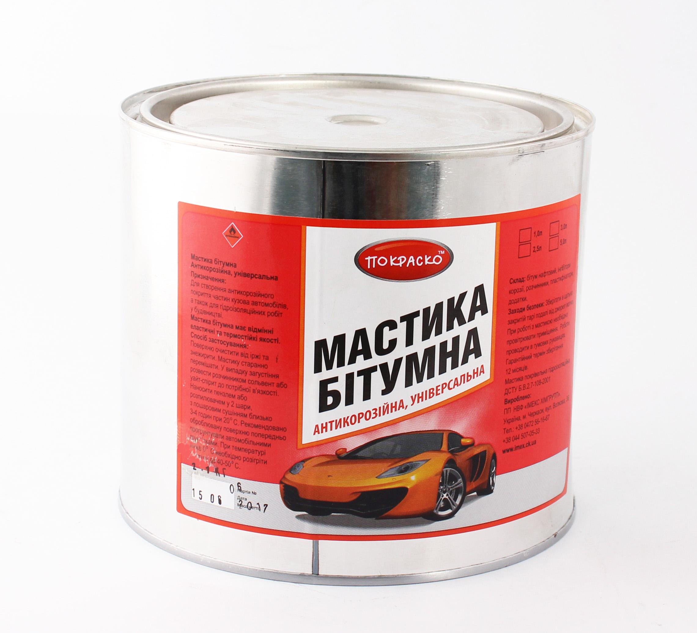 Покраско Мастика битумная 2.1кг