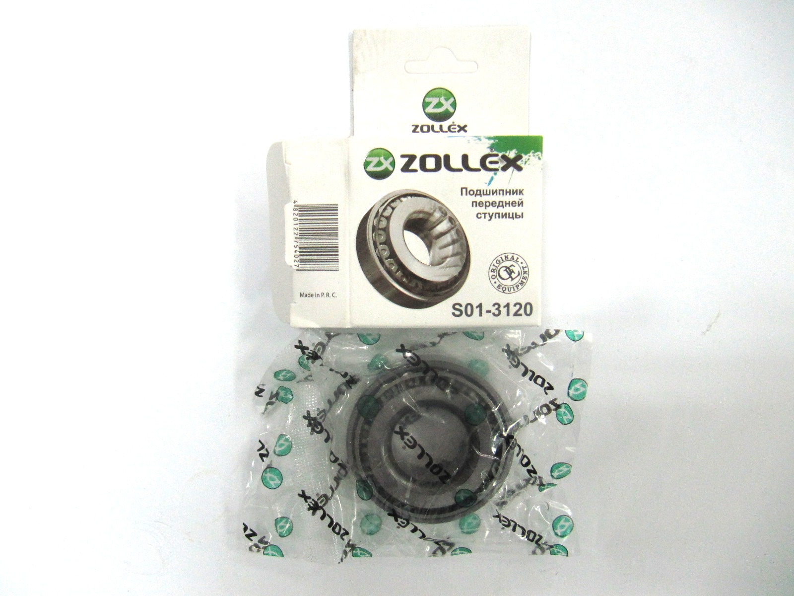 Zollex Підшипник ступ.перед. ВАЗ 2101 S01-3120K Б.