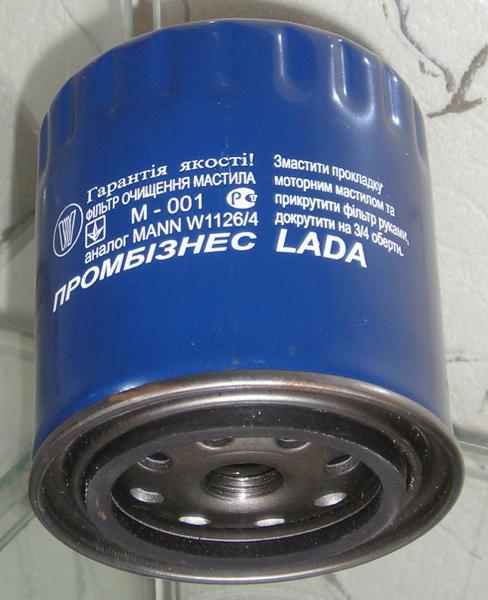 Фільтр масл. M-001 (ПМФ-001) Промбизнес