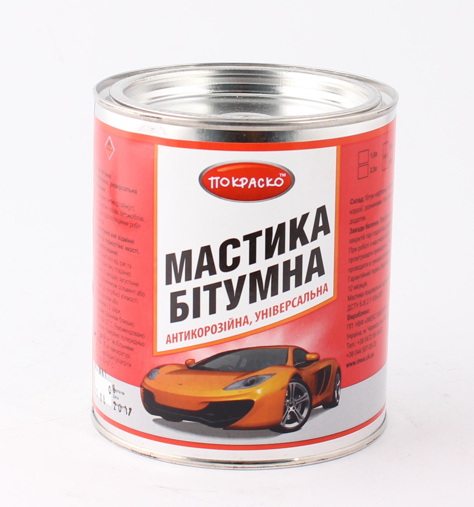 Покраско Мастика битумная 0.75кг