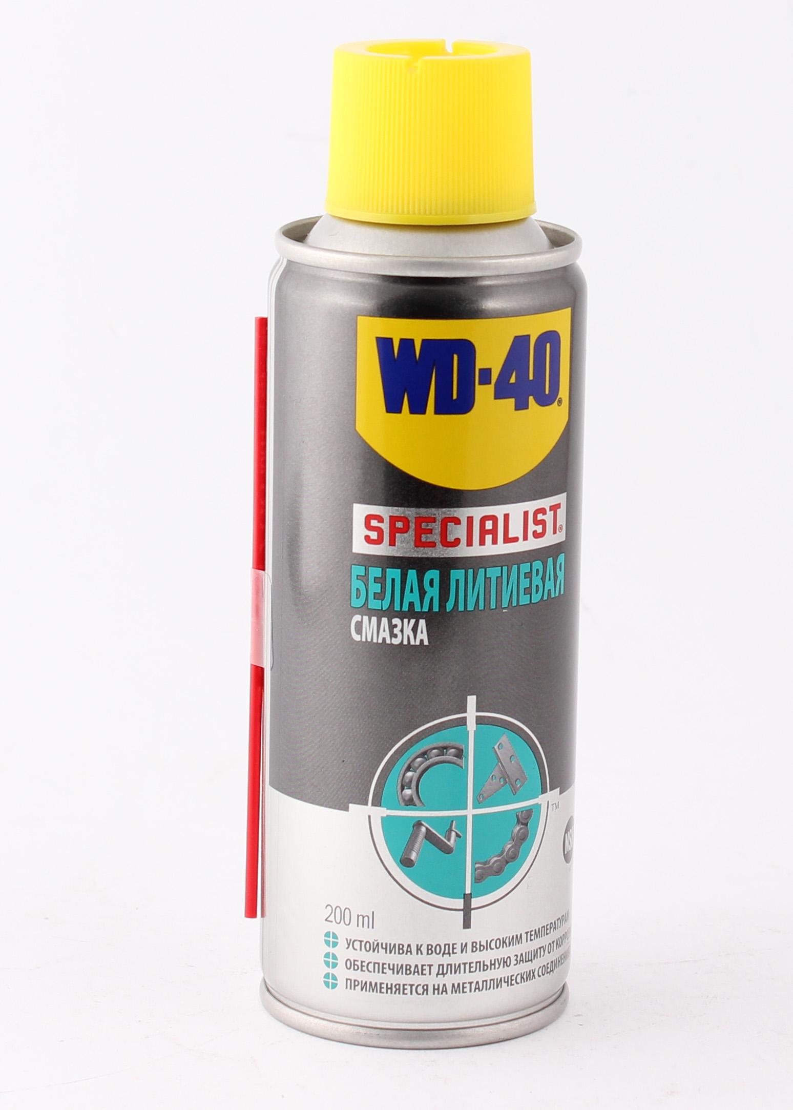 WD-40 Біла літієва змазка Specialist 200мл