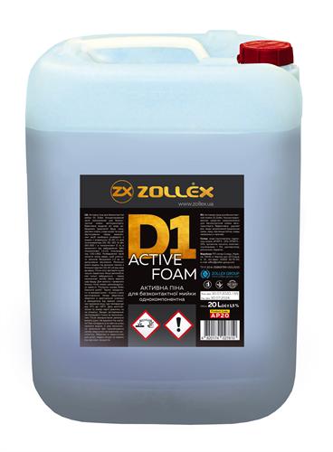 Zollex Активна піна для безконтактної мийки D1-однокомп. AP20 каністра