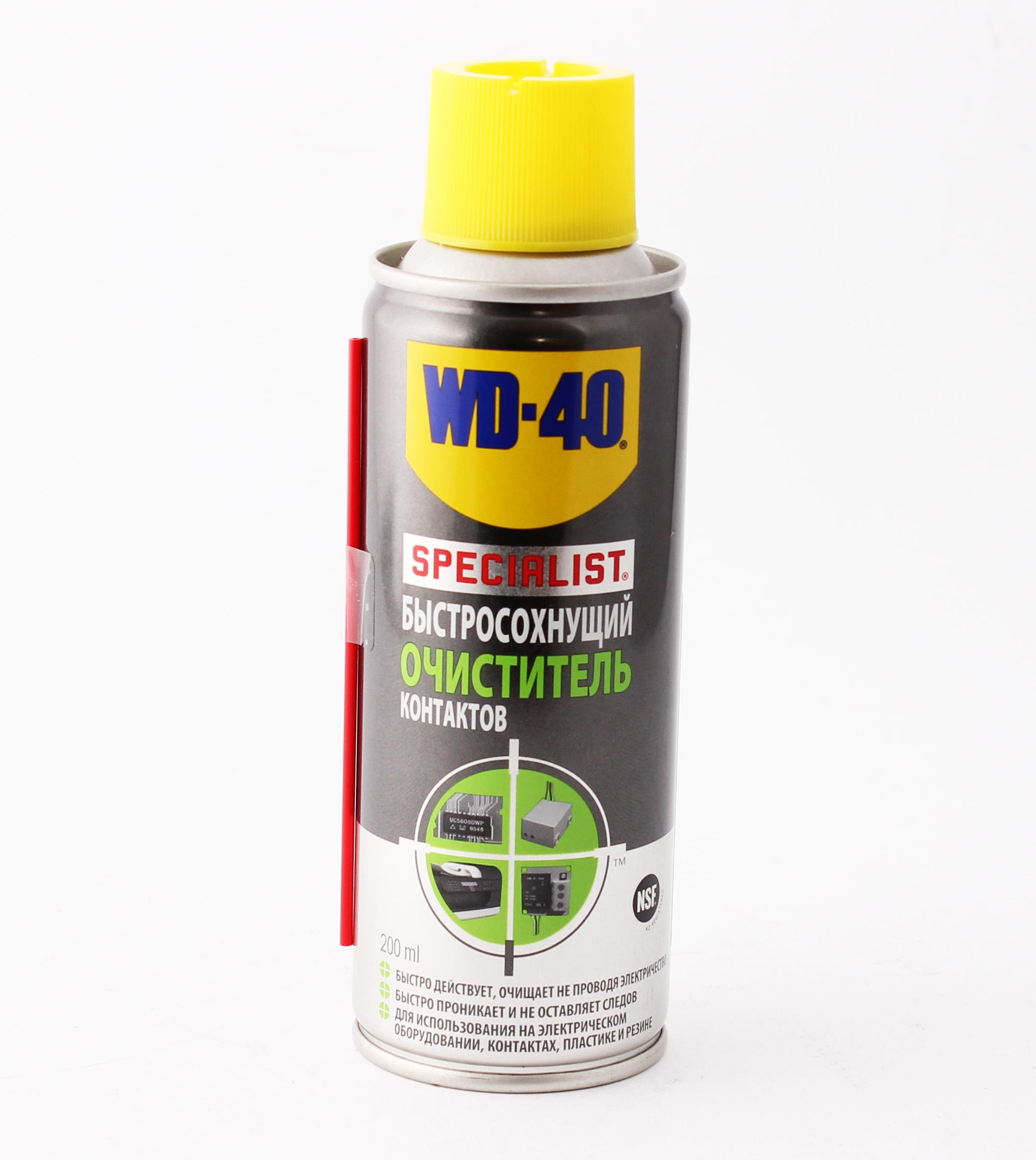 WD-40 Швидковисихаючий очисник контакт. Spesialist 200мл
