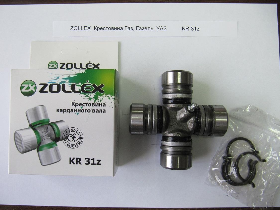 Zollex Хрестовина кардан.валу Газ 31 KR 31zОЕМ 3102-2201025