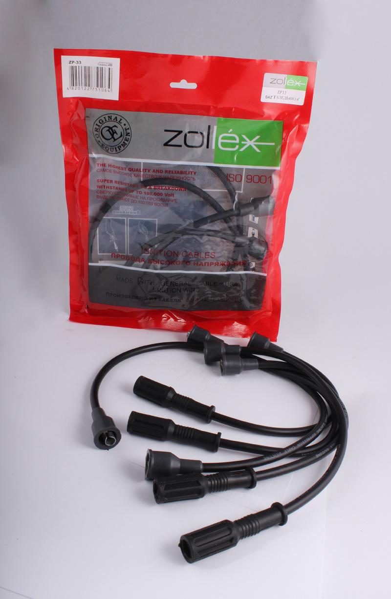 Zollex Компл. проводів запалюв. Газель-406 (ZP-33)
